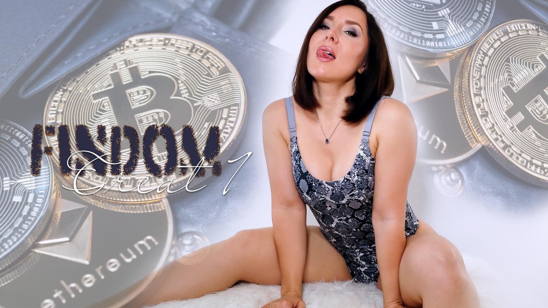 FinDom HypnoDom Financial Domination FinDomme Money Fetish